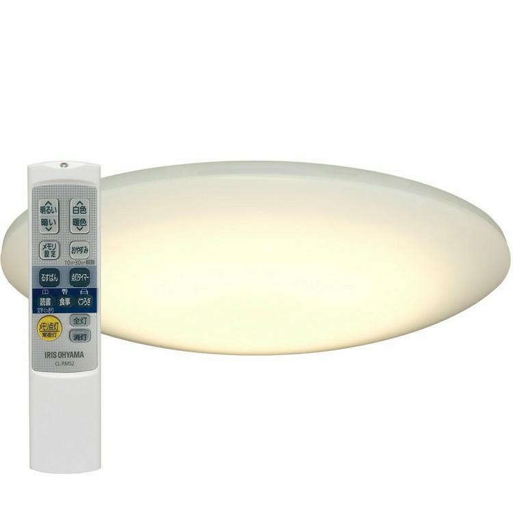 シーリングライト おしゃれ LEDシーリングライト 6.0 薄型タイプ 8畳 調色 AIスピーカーRMS CL8DL-6.0HAIT  メタルサーキット 灯り  寝室 照明 ライト GoogleHome AmazonEcho 調光 アイリスオーヤマ