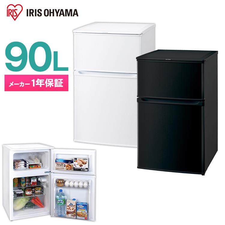 冷蔵庫 一人暮らし 90L 冷凍冷蔵庫 冷蔵庫 2ドア 小型 一人暮らし 収納 冷凍冷蔵庫 冷凍庫 右開き 右 アイリスオーヤマ 2ドア冷蔵庫 ホワイト  キッチン 家電 新生活 製氷 メーカー1年保証 小型