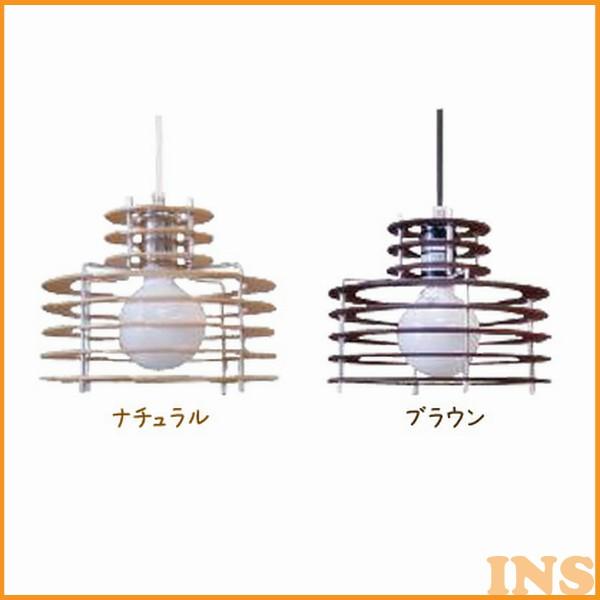 ≪送料無料≫ペンダントライト 木製リングス8(S) ブラウン・ナチュラル