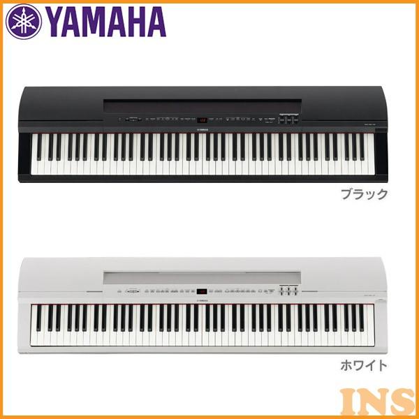 ≪送料無料≫ヤマハ〔YAMAHA〕 電子ピアノ P-255 B(ブラック)・WH(ホワイト)