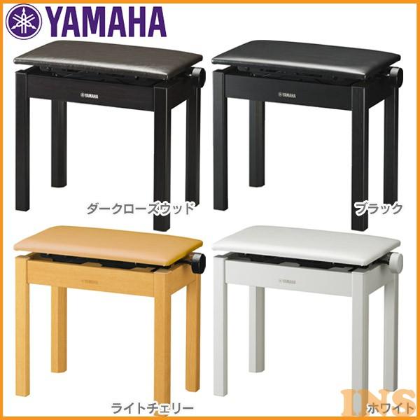 ヤマハ〔YAMAHA〕 高低自在椅子 BC-205 DR・BK・LC・WH