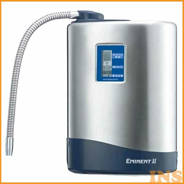 ≪送料無料≫三菱レイヨン 据置型浄水器 EM802 BL