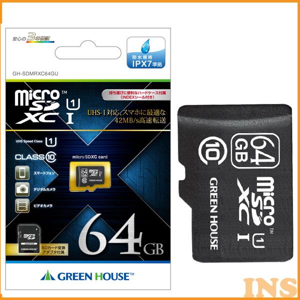 microSDXCカード(アダプタ付) 64GB UHS-I クラス10 GH-SDMRXC64GU
