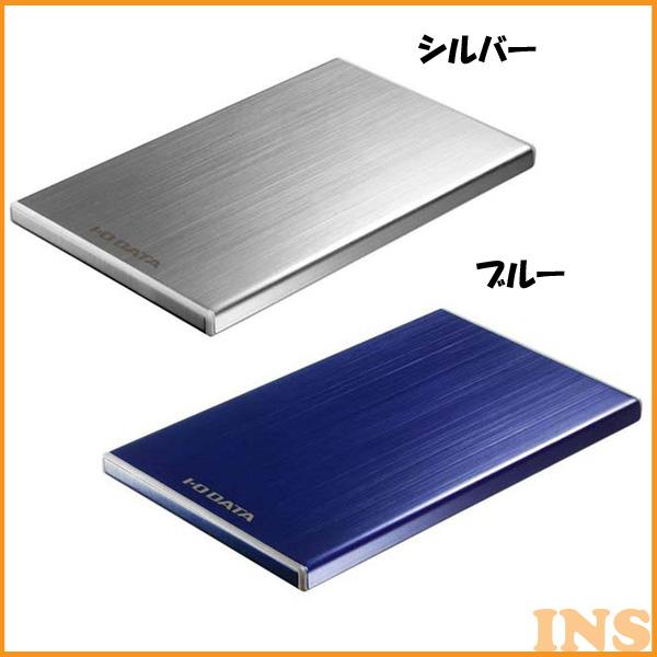 USB 3.0/2.0対応 外付けポータブルハードディスク「カクうす7」500GB シルバー HDPU-UT500S・プルシアンブルー HDPU-UT500B