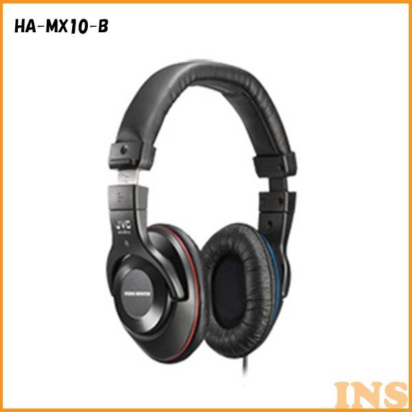【ヘッドホン オーバーヘッド型】スタジオモニターヘッドホン【音楽 密閉型 高音質 通学】ビクター HA-MX10-B