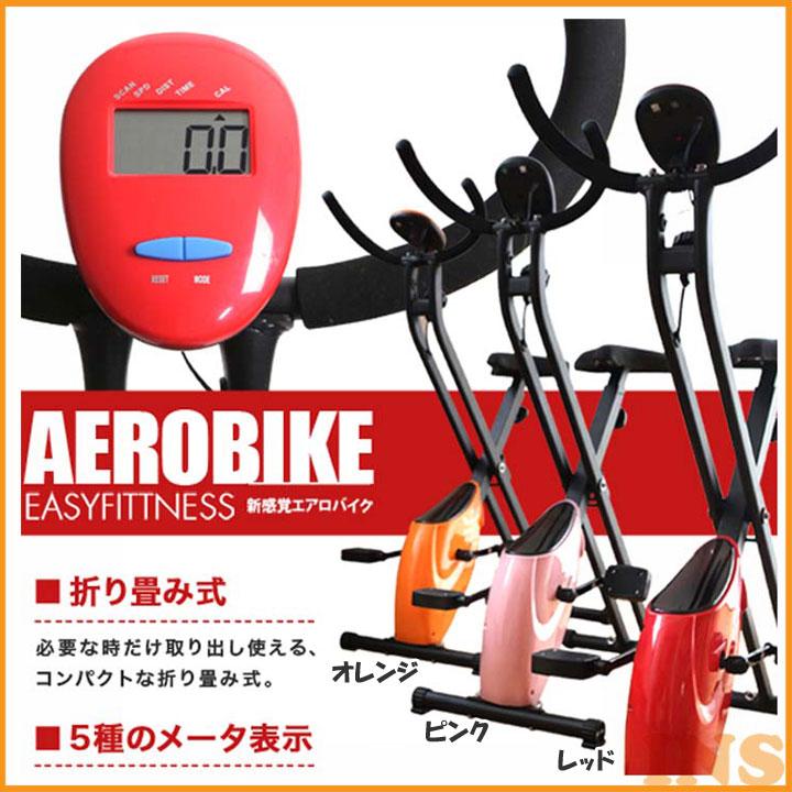 ≪送料無料≫【フィットネス バイク】エアロバイク【筋トレ 家庭用 室内用 筋力トレーニング ダイエット】 EB-717H-RD・EB-717H-OR・EB-717H-PK レッド・オレンジ・ピンク