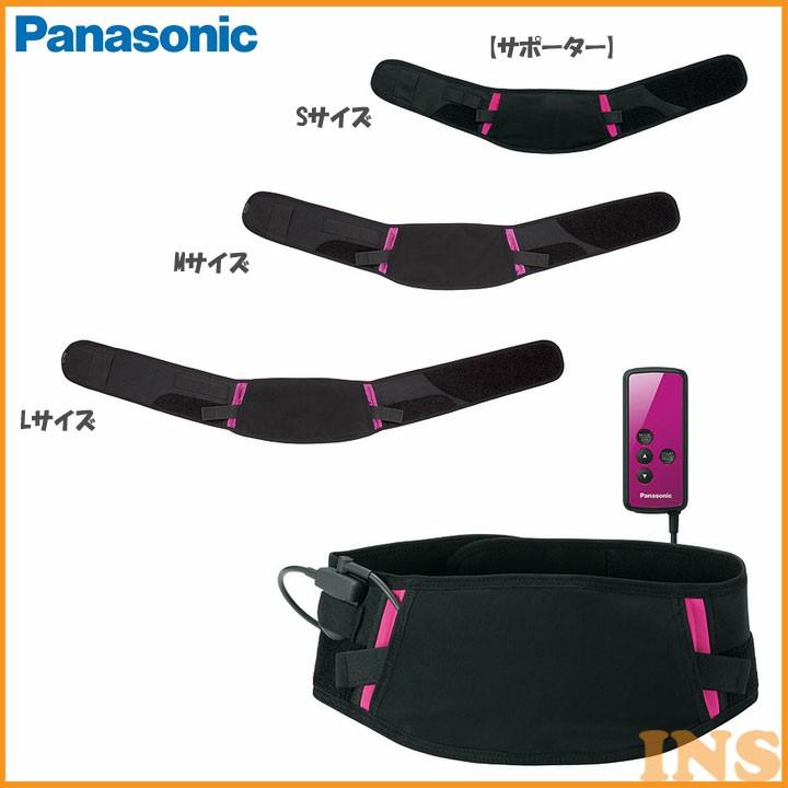 【】ビューティトレーニング〈ラン・ウォーク用ウエスト〉 【シェイプアップ】パナソニック ES-WB60P・Sサイズ・Mサイズ・Lサイズ