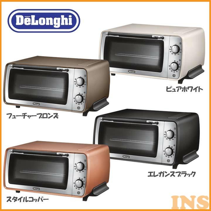 【オーブントースター 】ディスティンタコレクション オーブン&トースター【オーブンレンジ グリル 保温】デロンギ EOI406J-W 3620-000176