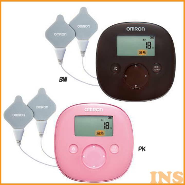 【低周波治療器】ライト層 温熱低周波治療器【オムロン】オムロン HV-F320 BW・PK
