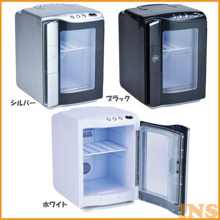 RAMASU 温冷庫 RA-H20 ラムス 冷蔵 ウォーマー 保冷&保温 ラムスウォーマー ラムス保冷&保温 冷蔵ウォーマー ウォーマーラムス 保冷&保温ラムス ウォーマー冷蔵 池商 シルバー・ブラック・ホワイト