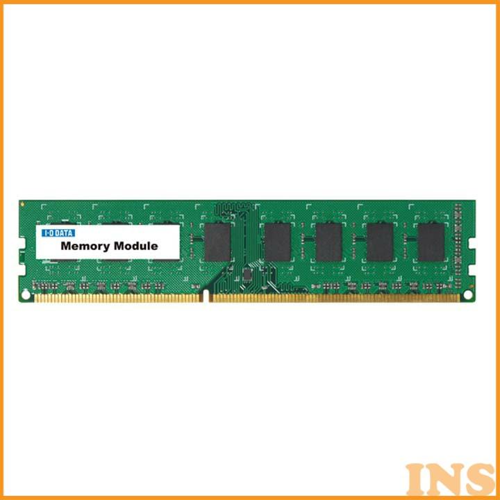 デスクトップPC用 PC3-12800 DDR3メモリー 8GB DY1600-8Gデスクトップ メモリー パソコン用 デスクトップ デスクトップパソコン用 メモリー デスクトップ パソコン用デスクトップ アイ・オー・データ機器