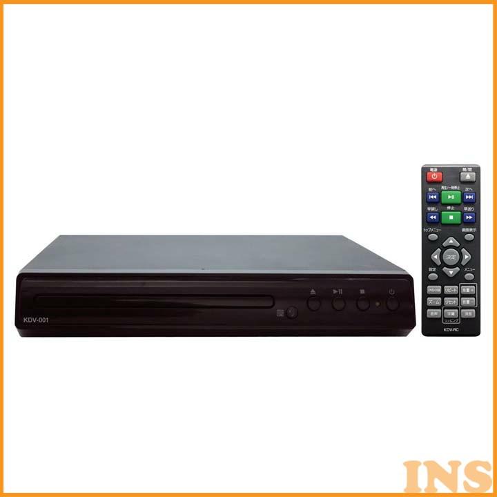 DVDプレーヤー ブラック 高級品 KDV-001DVDプレーヤー DVDデッキ DVD再生機 DVDプレイヤー 着後レビューで 送料無料 DVDプレーヤーDVDプレイヤー TMIジャパン DVDデッキDVD再生機 DVDプレーヤーDVD再生機
