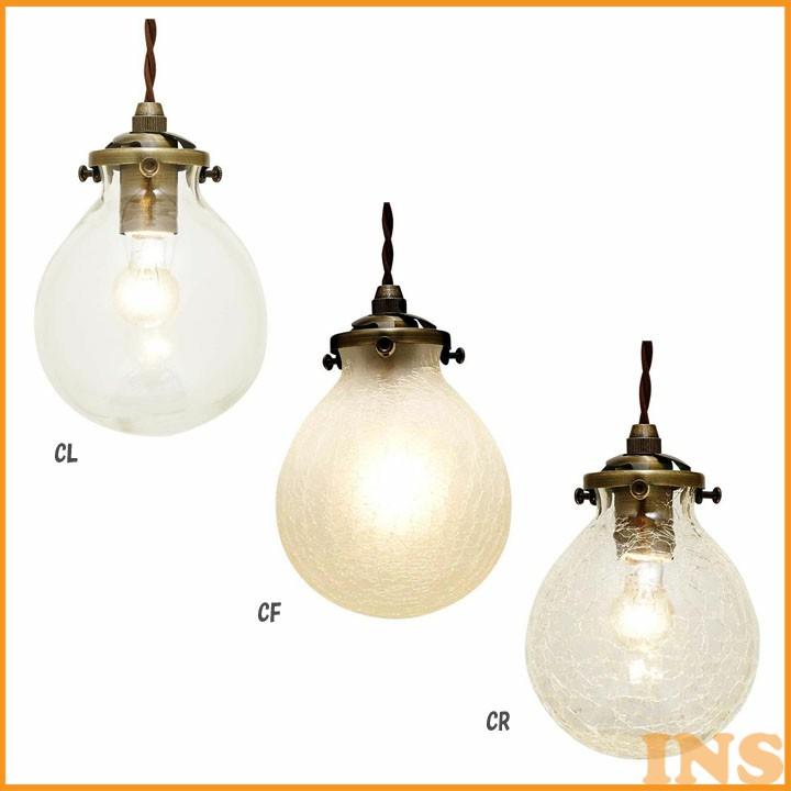 ペンダントライト Marweles マルヴェル LT-9824 照明 1灯 ガラス 北欧 CL・CF・CR