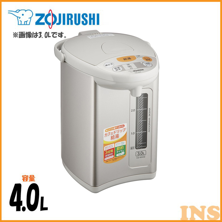 マイコン沸とう電動ポット(4.0L) グレー CD-WY40ポット 4.0L ZOJIRUSHI 保温 ポットZOJIRUSHI ポット保温 4.0LZOJIRUSHI ZOJIRUSHIポット 保温ポット ZOJIRUSHI4.0L 象印[3ss]