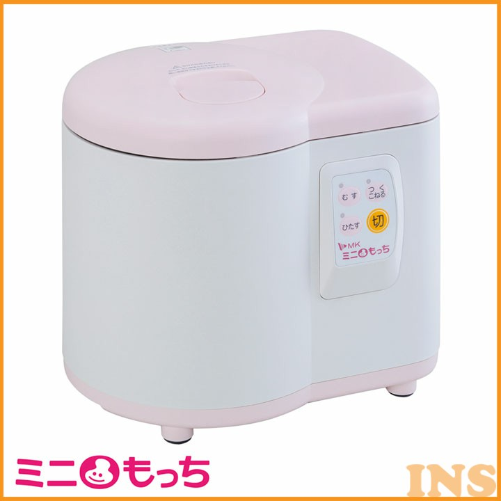ミニもっち RM-05MN餅つき機 お餅 おもち  ピンク