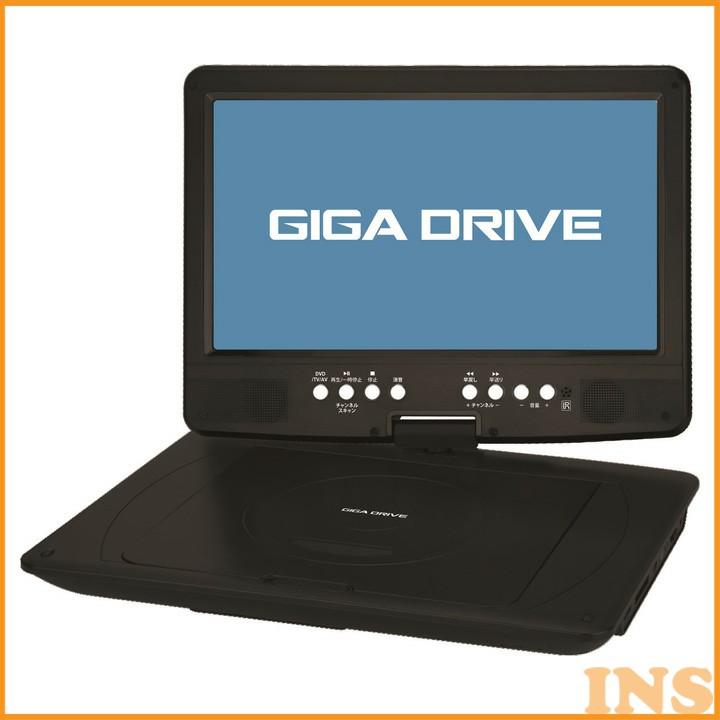 ≪送料無料≫10.1インチフルセグポータブルDVDプレーヤー ブラック VS-S10Y DVD再生 バッテリー 充電式 テレビ ベルソス