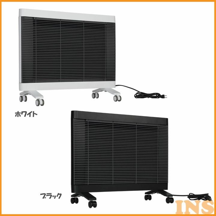 マイヒートセラフィ MHS-700-K 暖房 ヒーター 暖房 遠赤外線 インターセントラル ブラック【D】【B】