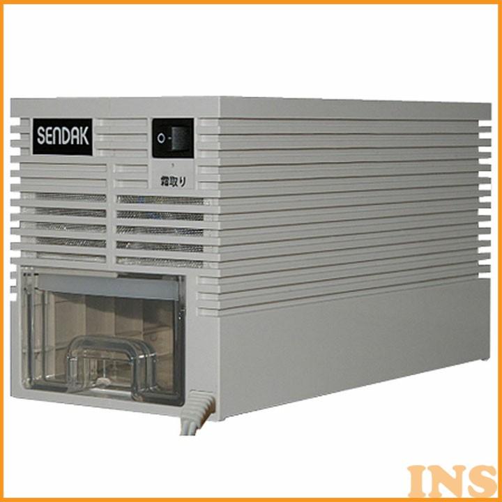 下駄箱用除湿器 QS-10SL 除湿機 洗面台下 クローゼット 押入れ センタック 【D】