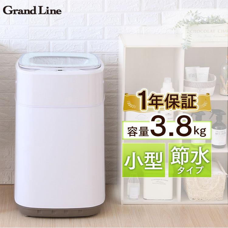 洗濯機 小型 Grand-Line 小型全自動洗濯機 3.8kg ホワイト GLW-38W 洗濯機 一人暮らし ひとり暮らし 部屋干し せんたっき ステンレス槽 コンパクト 小型 1人分 A-Stage 【D】