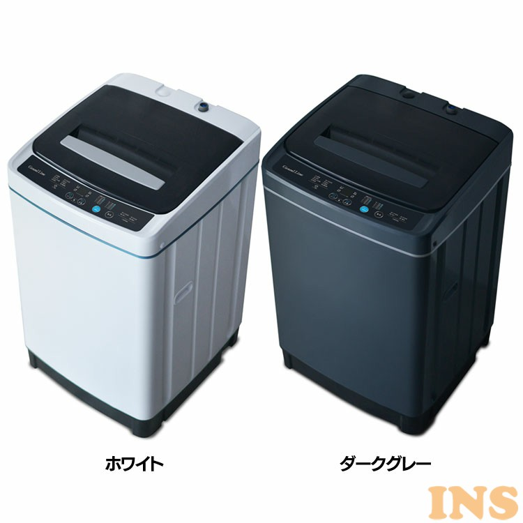 Grand-Line 全自動洗濯機 5.0kg SWL-W50-W 送料無料 洗濯機 全自動 5.0kg せんたく機 風乾燥 35L コンパクト 白 グレー A-Stage ホワイト ダークグレー【D】