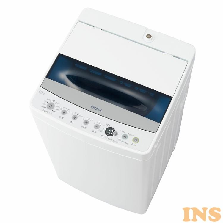 せんたく機 コンパクト 全自動 節水 4.5kg 一人暮らし haier 白 時短 ハイアール 洗濯機 一人暮らし 全自動洗濯機 4.5kg ハイアール W JW-C45D(W) 送料無料 ひとり暮らし 小型 コンパクト 新品 洗濯 せんたく 洗濯物 全自動 せんたっき きれい キレイ 引越し 単身 新生活 ホワイト 白 すすぎ 部屋干し 1人 2人 haier【D】