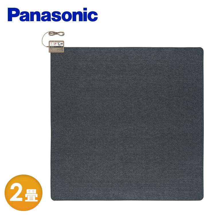 ホットカーペット 2畳 本体 176×176cm 室温センサー パナソニック DC-2NKM Panasonic 正方形 電気カーペット 省エネ【D】