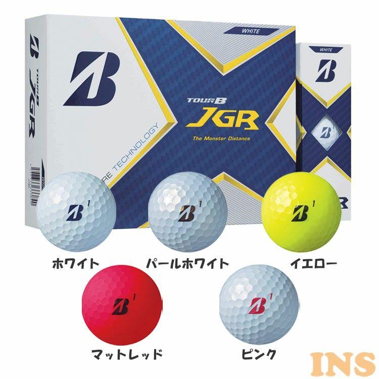 ゴルフボール ツアーB 公式ストア JGR JGRボール TOURBボール ブリヂストンボール 野外スポーツ ブリヂストン ゴルフボールTOUR D ホワイト B イエロー パールホワイト マットレッド ピンク J1WXゴルフボール 送料無料