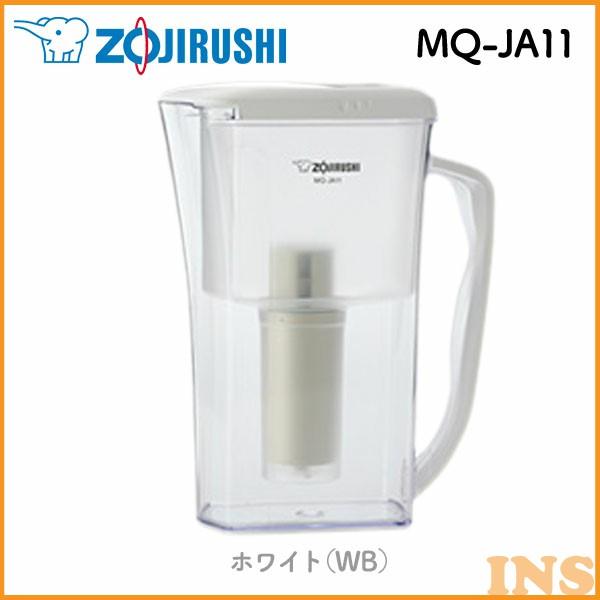 炊飯浄水ポット MQ-JA11-WB ホワイト ZOJIRUSHI(象印)