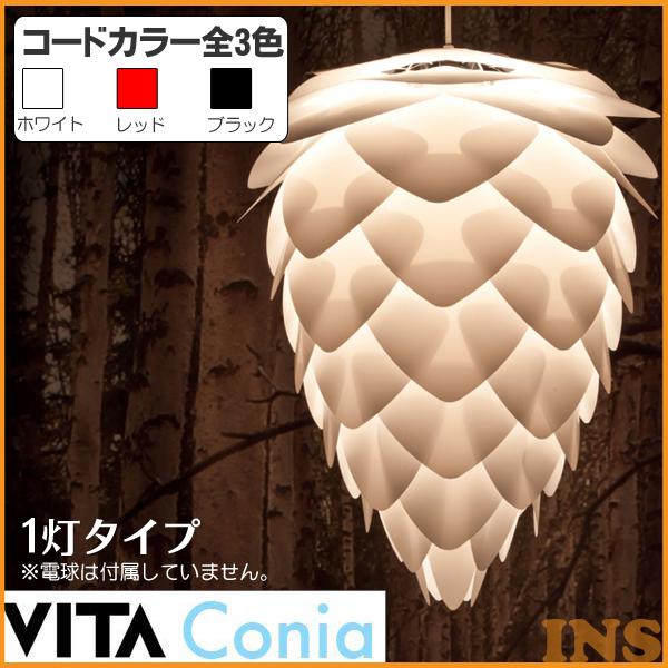 VITA CONIA ペンダントライト 1灯 02017 ホワイト・レッド・ブラック