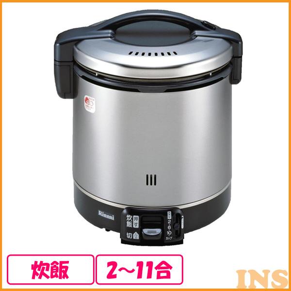 RINNAI(リンナイ) ガス炊飯器 RR-100GS-C-LPG PLガス用[3ss]