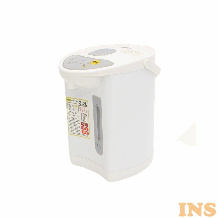 電気ポット 電気給湯ポット お値打ち価格で ポット 3.2L 保温ポット 給湯ポット 電気給湯ポット3.2L D すぐ沸く OIP-320電気ポット 電気ケトル 品質保証 保温機能