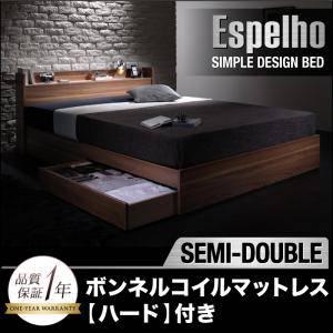 (UF) ウォルナット柄/棚・コンセント付き収納ベッド Espelho エスペリオ ボンネルコイルマットレス:ハード付き セミダブル (UF1)