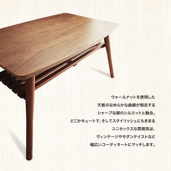 【お買い物マラソンで使える2,000円OFFクーポン】 高さ調整 棚付きデザインこたつテーブル Kielce キェルツェ 長方形(75×105cm)  (UF1)