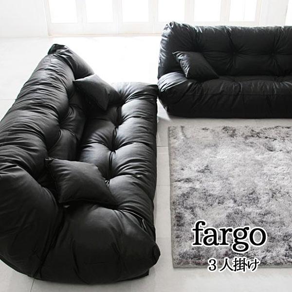 (UF) フロアリクライニングソファ Fargo ファーゴ 3P (UF1)