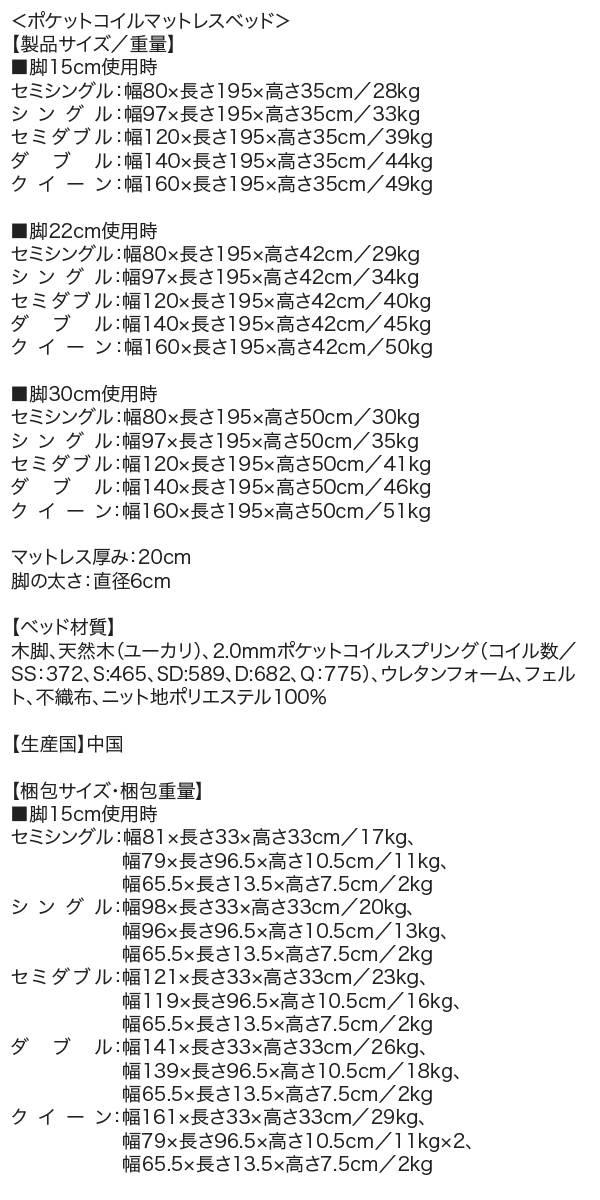 (UF) ベーシック脚付きマットレスベッド ポケットコイルマットレス クイーン 脚22cm (UF1)