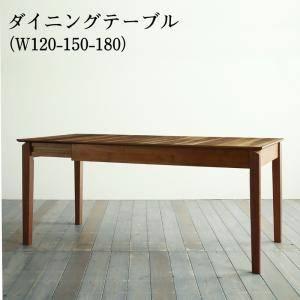 (UF) 大人数でもゆったりくつろげる 大型L字リビングダイニング LINER ライナー ダイニングテーブル W120-180  【初売り】
