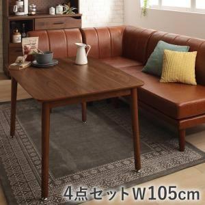 (UF) 天然木ウォールナット材北欧シンプルデザイン昇降テーブル Suave スワヴェ 4点セット(テーブル+2Pソファ1脚+1Pソファ1脚+コーナーソファ1脚) W105  (UF1)