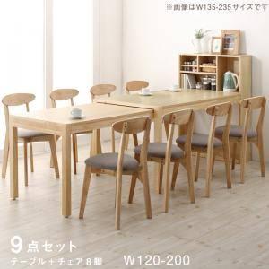 (UF) テーブルトップ収納付き スライド伸縮テーブル ダイニング Tamil タミル 9点セット(テーブル+チェア8脚) W120-200 (UF1)