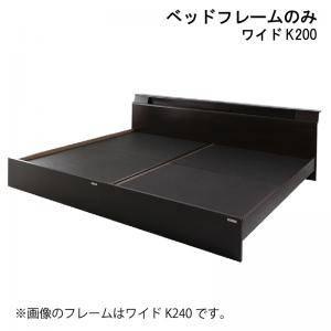 (UF) 棚・照明・コンセント付モダンデザイン連結ベッド Wispend ウィスペンド ベッドフレームのみ ワイドK200 (UF1)