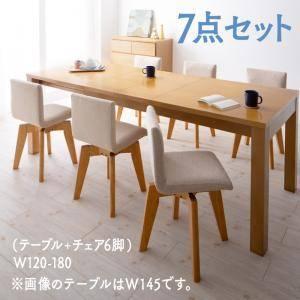 (UF) 伸縮式テーブル 回転チェア ダイニング Sual スアル 7点セット(テーブル+チェア6脚) W120-180 (UF1)