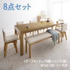 (UF) 伸縮式テーブル 回転チェア ダイニング Sual スアル 8点セット(テーブル+チェア6脚+ベンチ1脚) W145-205 ベンチ3P (UF1)