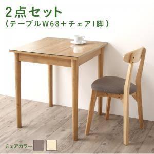 (UF) ガラスと木の異素材MIXモダンデザインダイニング Noines ノイネス 2点セット(テーブル+チェア1脚) W68 (UF1)