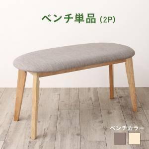 (UF) ガラスと木の異素材MIXモダンデザインダイニング Noines ノイネス ベンチ 2P  (UF1)