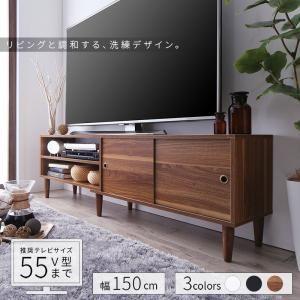 大型テレビ55V型まで対応 デザインテレビボード Retoral レトラル