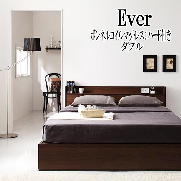 【スーパーSALE】【1000円OFFクーポン】 コンセント付き収納ベッド Ever エヴァー ボンネルコイルマットレス:ハード付き ダブル  (UF1)