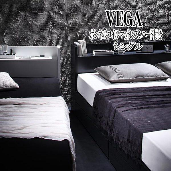 (UF) 棚・コンセント付き収納ベッド VEGA ヴェガ ボンネルコイルマットレス:ハード付き シングル (UF1)