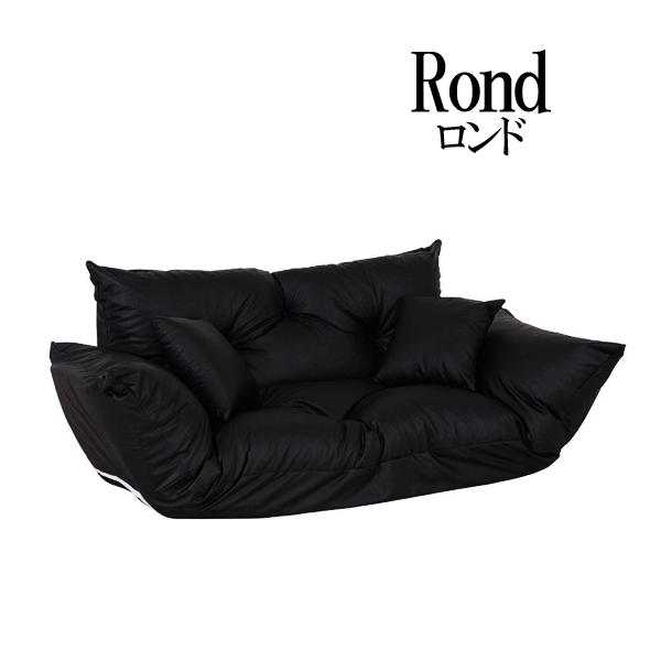 (UF) フロアカウチソファ Rond ロンド (UF1)