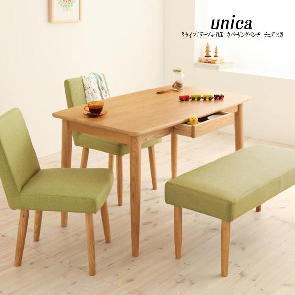 (UF) 新生活応援 ダイニングテーブル 天然木タモ無垢材ダイニング unica ユニカ-ベンチタイプダイニング 4点セット Bタイプ(テーブルW150+カバーリングベンチ+チェア×2) dining (UF1)