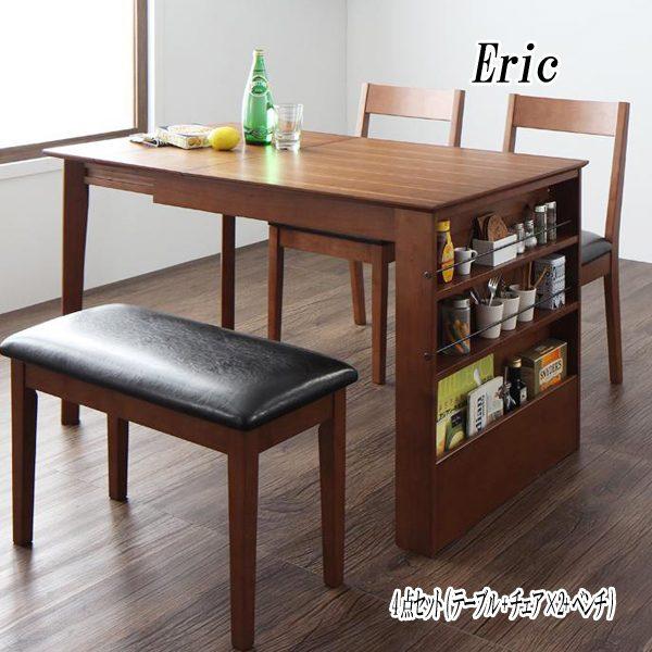 (UF) 新生活応援 ダイニングテーブル 収納ラック付 伸縮ダイニング 北欧ヴィンテージテイスト Eric エリック/4点セット(テーブル+チェア×2+ベンチ) dining (UF1)
