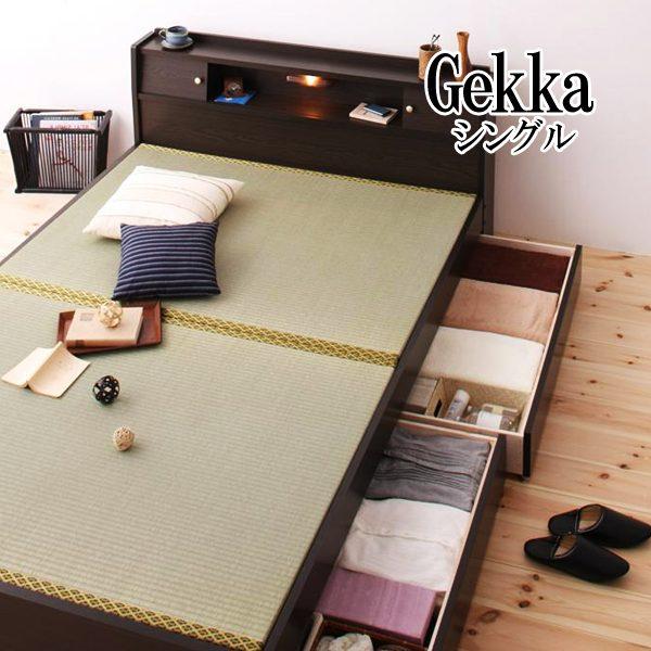 【スーパーSALE】【1000円OFFクーポン】 照明・棚付き畳収納ベッド 月下 Gekka シングル  (UF1)